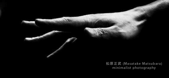 松原正武 (Masatake Matsubara) artist